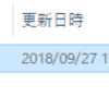 Windowsで無名のファイルを作る方法(無名にリネーム)