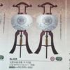 熊本 盆提灯 売れてます 岐阜 日本製 家紋サービス