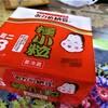 ★納豆大好き・・・