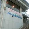 介護事業所キャリアパス制度導入事例5 株式会社若武者ケア