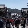 平成最後のお伊勢参り。古い町並みで賑わうおはらい町、おかげ横丁は平日でも人だらけだった。
