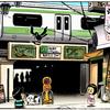 東京ぬこ探「駒込」