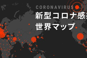 新型コロナ感染が日本で低かった本当の理由:法華講の正法弘通が諸天を動かしたのか?