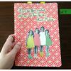 【続】私の手帳とノートの使い方◎2017年版