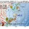 2017年10月15日 08時56分 福島県沖でM3.5の地震