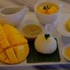 make me mangoです