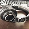 【DTM】Audio-technicaのATH-M50xを導入!&簡単なレビュー!【モニターヘッドホン】