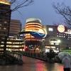 引越すなら福岡がいいと思った。福岡がいい理由4つ