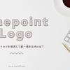 [ブロガーにおすすめ]ワンポイントロゴを作ってアイキャッチ画像に統一感を出そう!