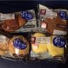 11月新発売のブランのチーズ蒸しケーキやら、コロンビアウィラセレクション☆コーヒーなど(ローソン)
