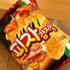 """韓国にも""""ピザポテト""""が。"""