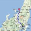 回顧録~北海道&東日本パスで巡る、東北・北海道の旅~ 総括編