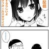 4コマ漫画『タフオ☆カスタマイズ』全編、無料配信(期間限定)のおしらせです