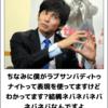 ■織田裕二が真顔で「全然キテないよ!」ってキレるレベル