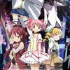 #352 『Prex -Materia Kyokoensis-』(ZIZZ STUDIO/魔法少女まどか☆マギカ ポータブル/PSP)