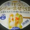 サンポー 汁なし シチューまぜそば 69+税円 (MEGAドンキ)