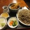 大森【六兵衛】蕎麦+小どんぶりセット ¥900(税込)