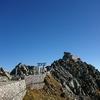 立山三山に登ってきました
