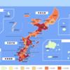 【沖縄】停電復旧はいつ?台風24号情報
