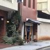 神戸で安く美味しい神戸牛を食べたい時におススメのお店