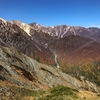 The 6 Best Places to See Fall Colours in Hakuba