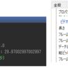 【OpenCV】動画の入力と情報の取得【Java】