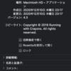 アプリインストール(Alfred, Visual Studio Code - Insiders, mackup) - M1 MacBook Air インストール覚書(15)