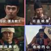 """大河ドラマ「太平記」24話「新政」:腐臭を放つ人々が新政に集い始め、""""美しい世""""は早くも腐り始める・・"""