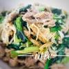 【イライラ緩和】豚と小松菜の炒め煮