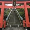 九州の旅。福岡を巡る。