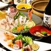【オススメ5店】灘・東灘(兵庫)にある魚料理が人気のお店