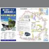 屋久島・島内観光でバスを使う際の注意点!乗り放題券がオススメ
