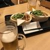 【富士見の湯2階】秦野の日帰り温泉後にちょい飲み