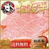 仕事で疲れて帰ってきたので松坂牛ステーキを注文してみた!!