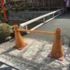 京都・白川沿いの新型観光地パイロン