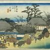 東海道五十三次 五十三の宿 近江国滋賀郡 大津宿 出がらしの茶にも名残の旅じまい