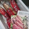 大熊『創業70年 高知タタキの老舗大熊の藁焼き鰹のタタキ』食べてみました