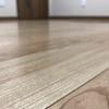 マイホームブログ LIXIL『床材ラシッサD』に変更しておしゃれ感アップ