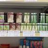 タイ人御用達のアジアスーパーストアへ〜マイトーンのソープとココナツオイルでお手入れ開始。