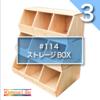 #114 見える収納!フラワーアレンジメント用ストレージBOXをDIY その3