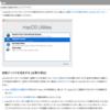 MEMO:Macの初期化作業と復元サーバ接続エラー