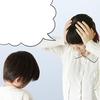 子どもが失敗したときに使ってはいけない言葉:「いつも」「また」