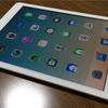 iPad 第5世代(無印iPad)を購入しました。