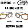 勢いで購入したFA-060 GILBERT EYEWEAR別注モデルが思わぬ方向に・・・