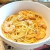 昼飯備忘録 海鮮ごろごろペペロンチーノ