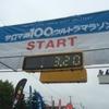 サロマ湖100kmウルトラマラソン2015 ランナーの聖地・サロマ。あの日、僕は確かにそこにいた。