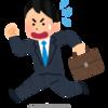 新大阪駅で御堂筋線~新幹線乗り換え:地下鉄北東改札~新なにわ大食堂~阪急ビル~JR北口経由の道順
