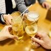 【恋愛の秘訣】アプリより「友達からの紹介」は実りやすい!