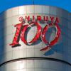 渋谷「109」ロゴ刷新 赤の単色やめ「思いを象徴」