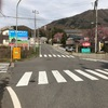 女子の日( ;∀;) 100km 観音寺HC未遂